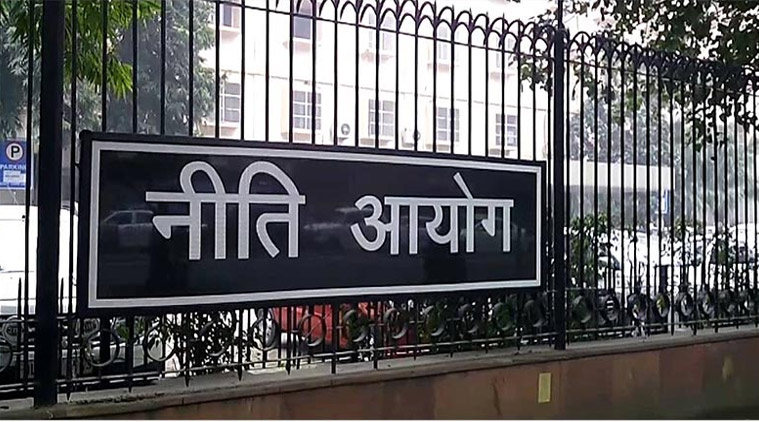 NITI Aayog, Intel and TIFR collaborate to set up a Model International Center for Transformative AI