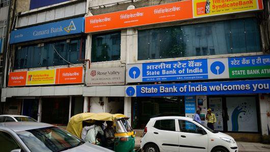 PSU banks set to get Rs 28,615 crore capital infusion