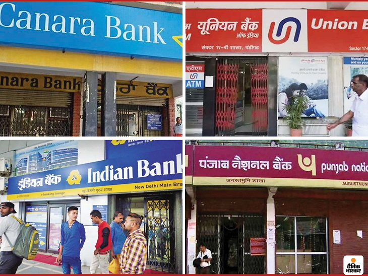 Merger of 10 PSU banks into 4 effective from today; 6 banks cease to exist