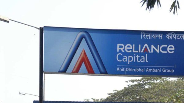 Anil Ambani's Reliance Capital gets 10 more bids for subsidiaries