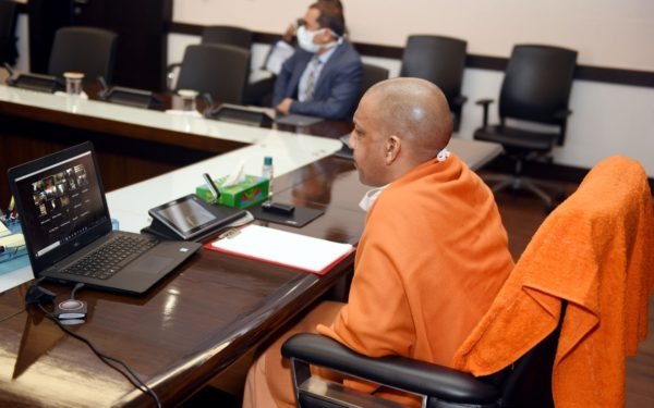 Yogi Adityanath government demotes 4 officers to posts of peon & watchman, claiming they were 'illegally' promoted