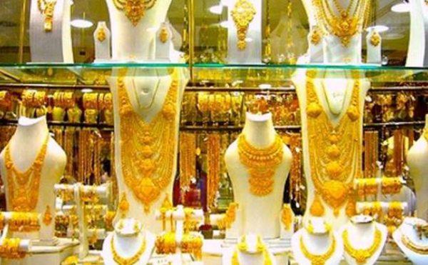 Bhutani Group launches Johari Bazaar in Noida