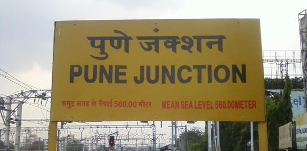 Maharashtra Budget: 170-km ring road planned for Pune at Rs 26,000 crore