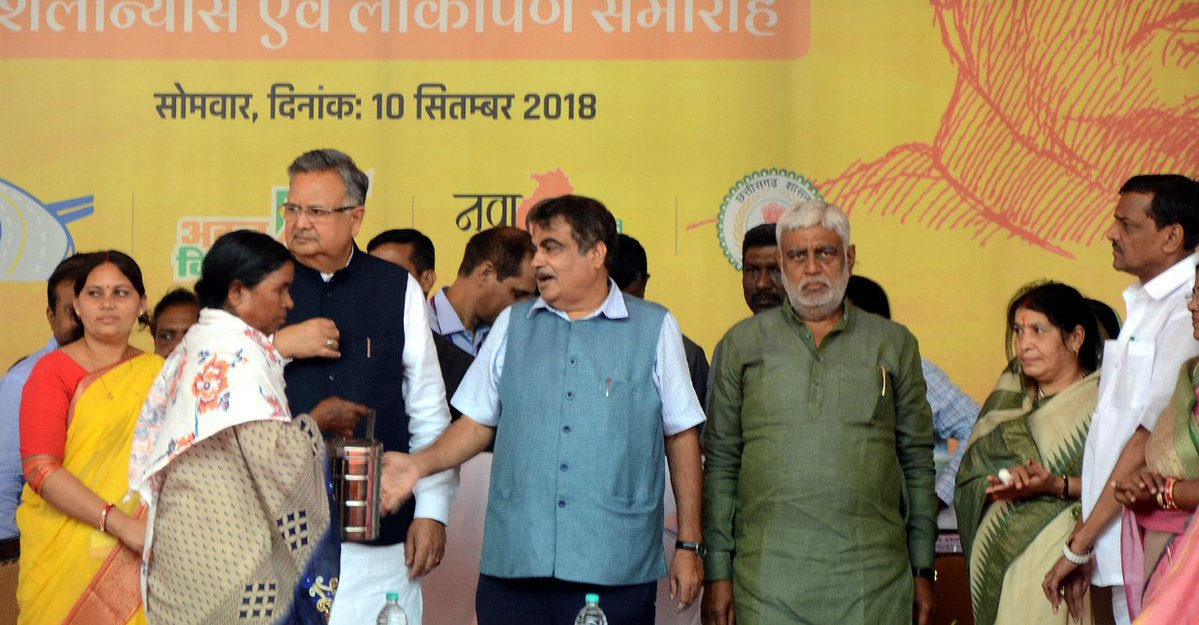 Chhattisgarh can become bio-fuel production hub: Nitin Gadkari