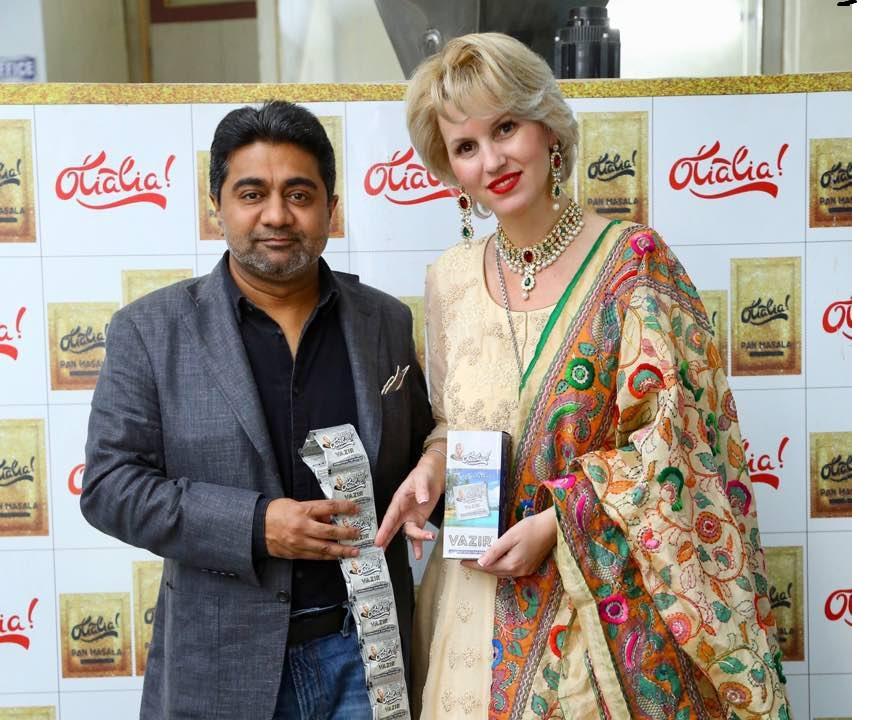 Olialia Pan Masala now available in Indian market