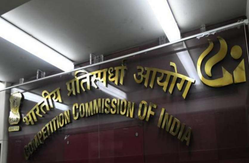 Flipkart, Amazon not violating competition norms: CCI