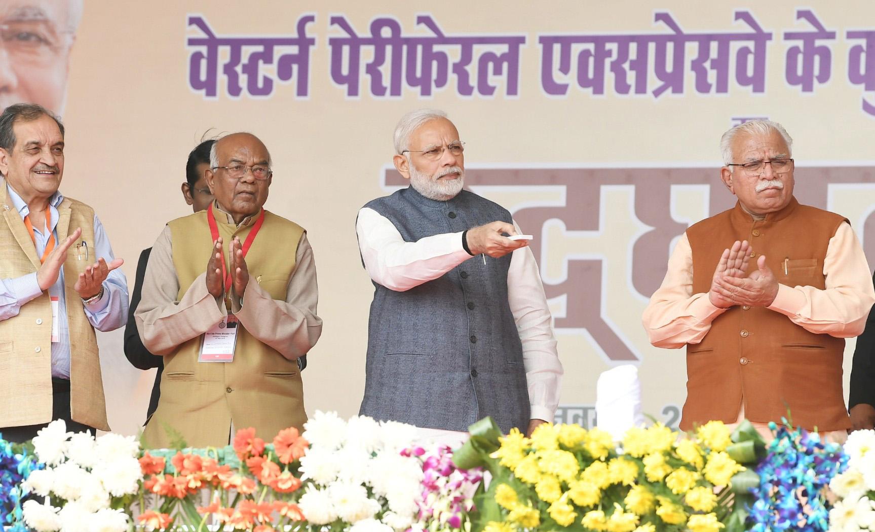 Narendra Modi inaugurates KMP Expressway and Ballabgarh-Mujesar Metro Link