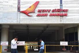 LIC, GIC show interest in buying Air India building in Mumbai