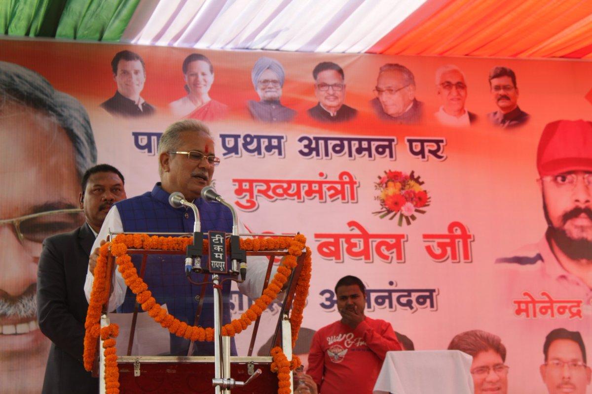 Chhattisgarh government reshuffles 42 IAS Officers