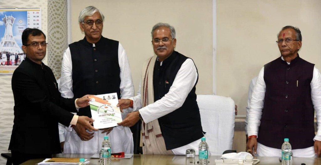 Chhattisgarh: Bhupesh Baghel assigns portfolios; keeps finance, gives home to Tamradhwaj Sahu