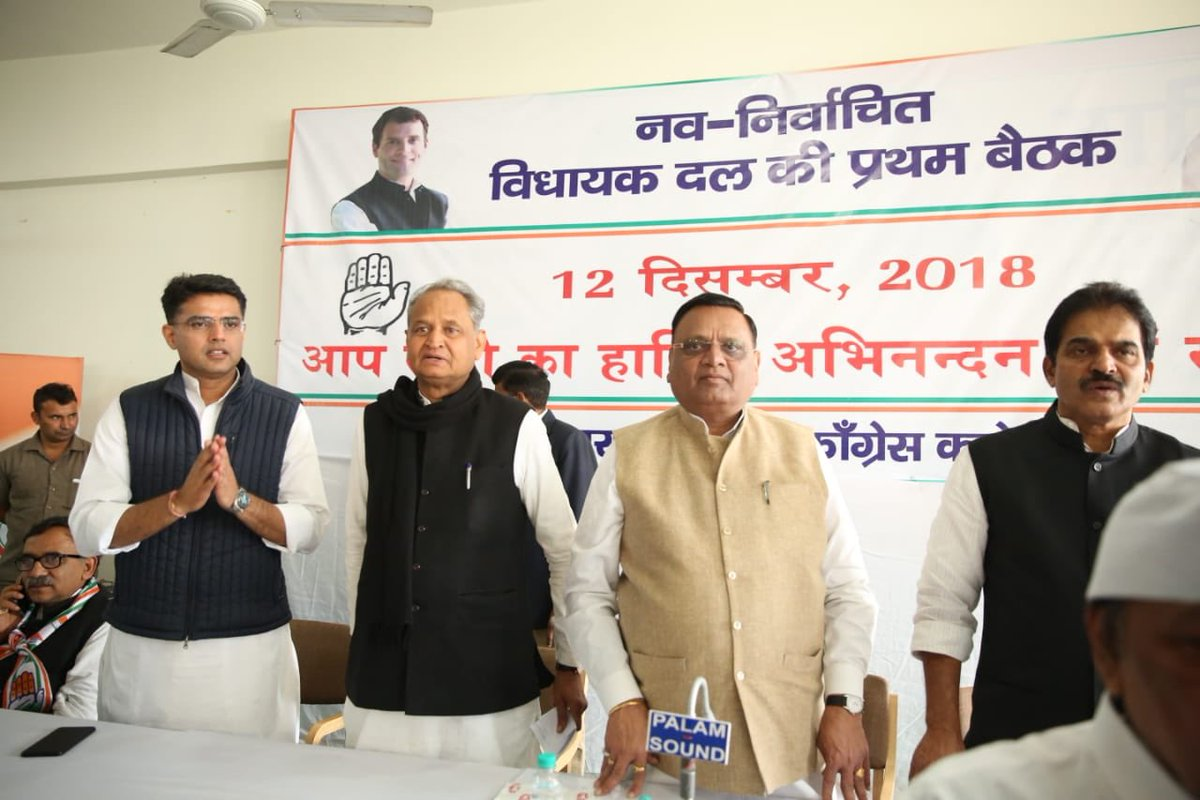 Congress single-largest party in Rajasthan with 99 seats; BJP gets 73