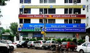 India to infuse Rs 83,000 crore in PSBs in next few months