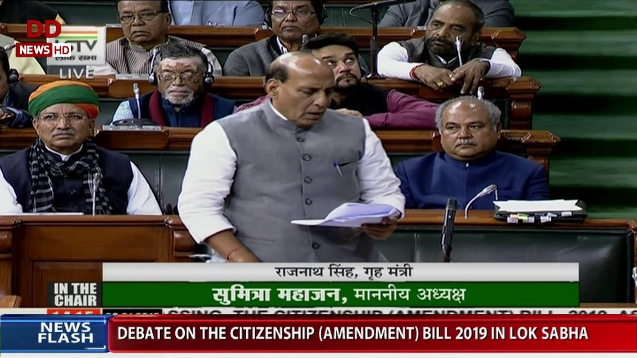 Home Minister introduces Citizenship Amendment Bill, 2019 in Lok Sabha