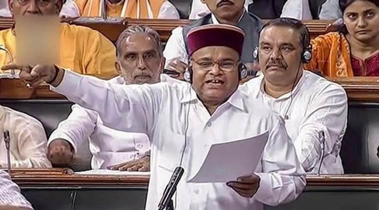 India introduces quota bill in Lok Sabha