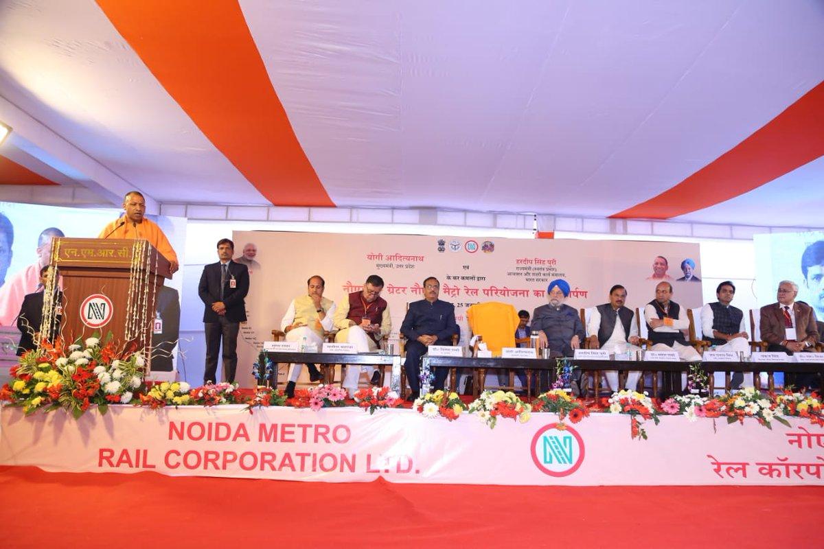 Metro's Aqua line linking Noida and Greater Noida opens for public