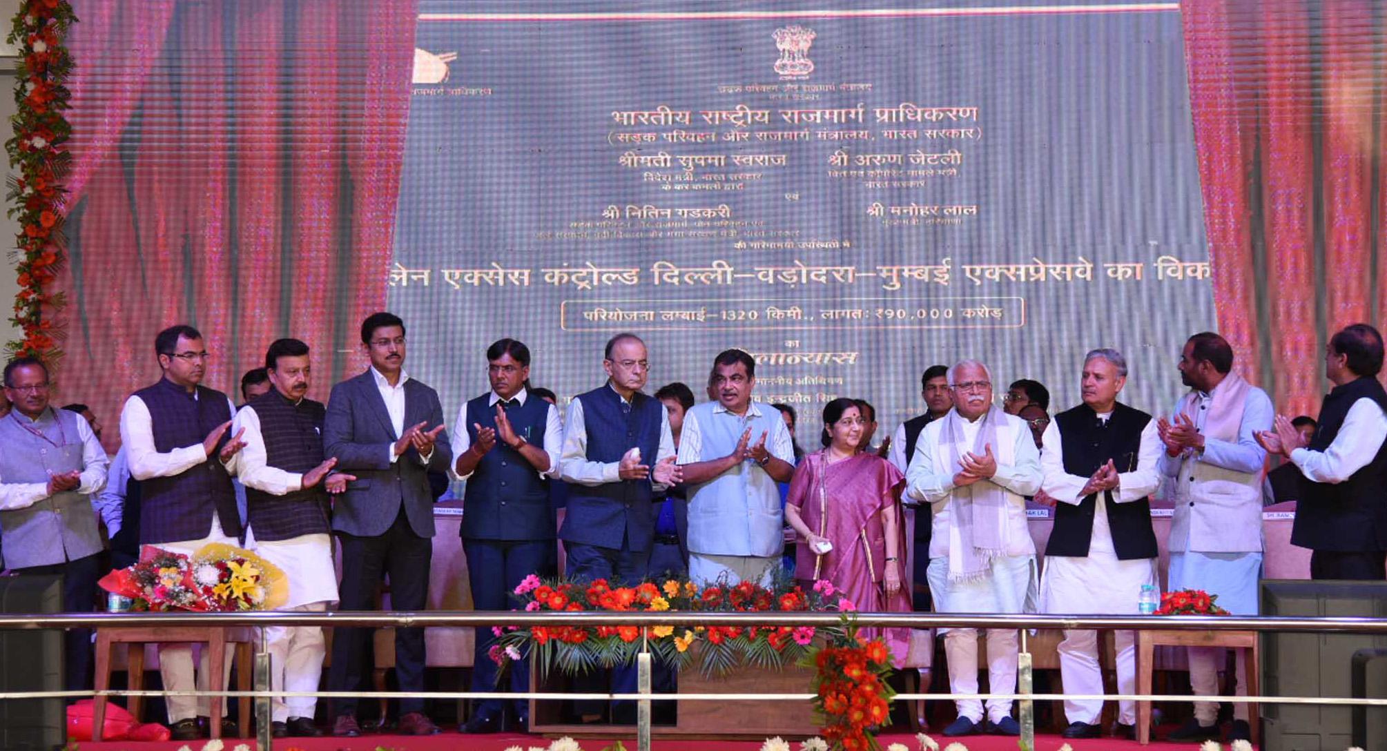 Swaraj, Jaitley and Gadkari lay foundation stones for Dwarka Expressway, Delhi-Mumbai Expressway