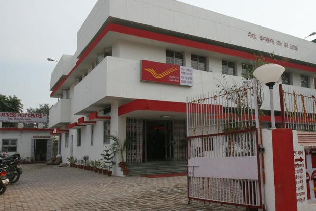 TCS revamps 150,000 post offices under Rs 1,100 crore deal with India Post