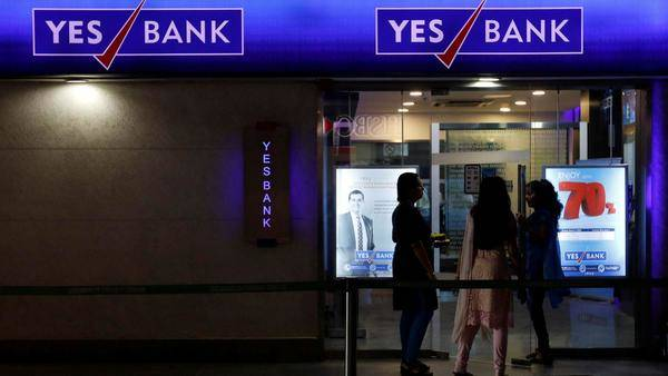 Yes Bank books loss of Rs 1,506 crore in Q4