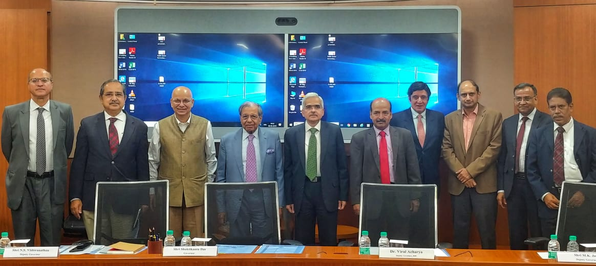 Meeting of the 15th Finance Commission with the Reserve Bank of India