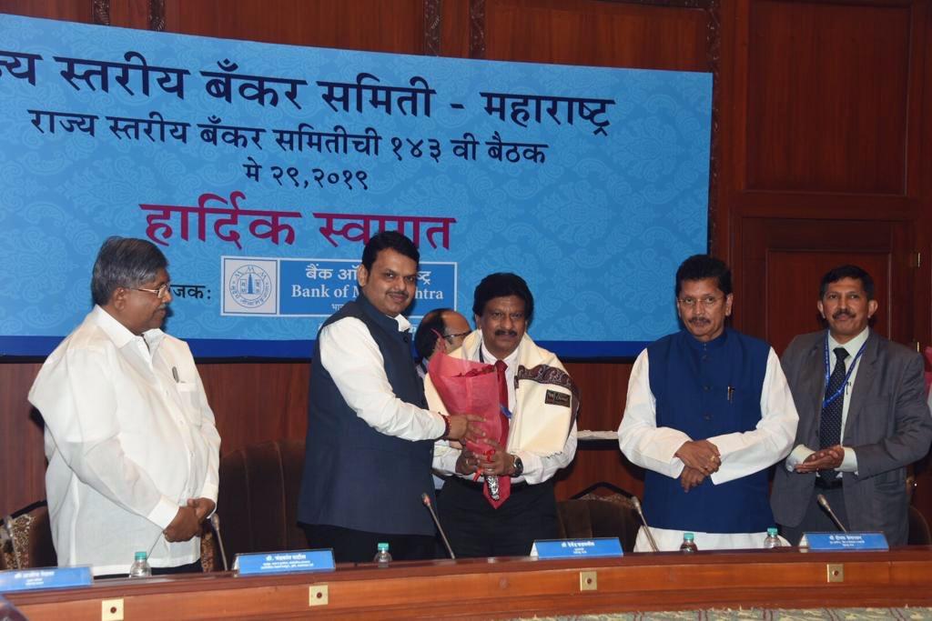 Maharashtra okays Rs 4.24 lakh crore annual credit plan