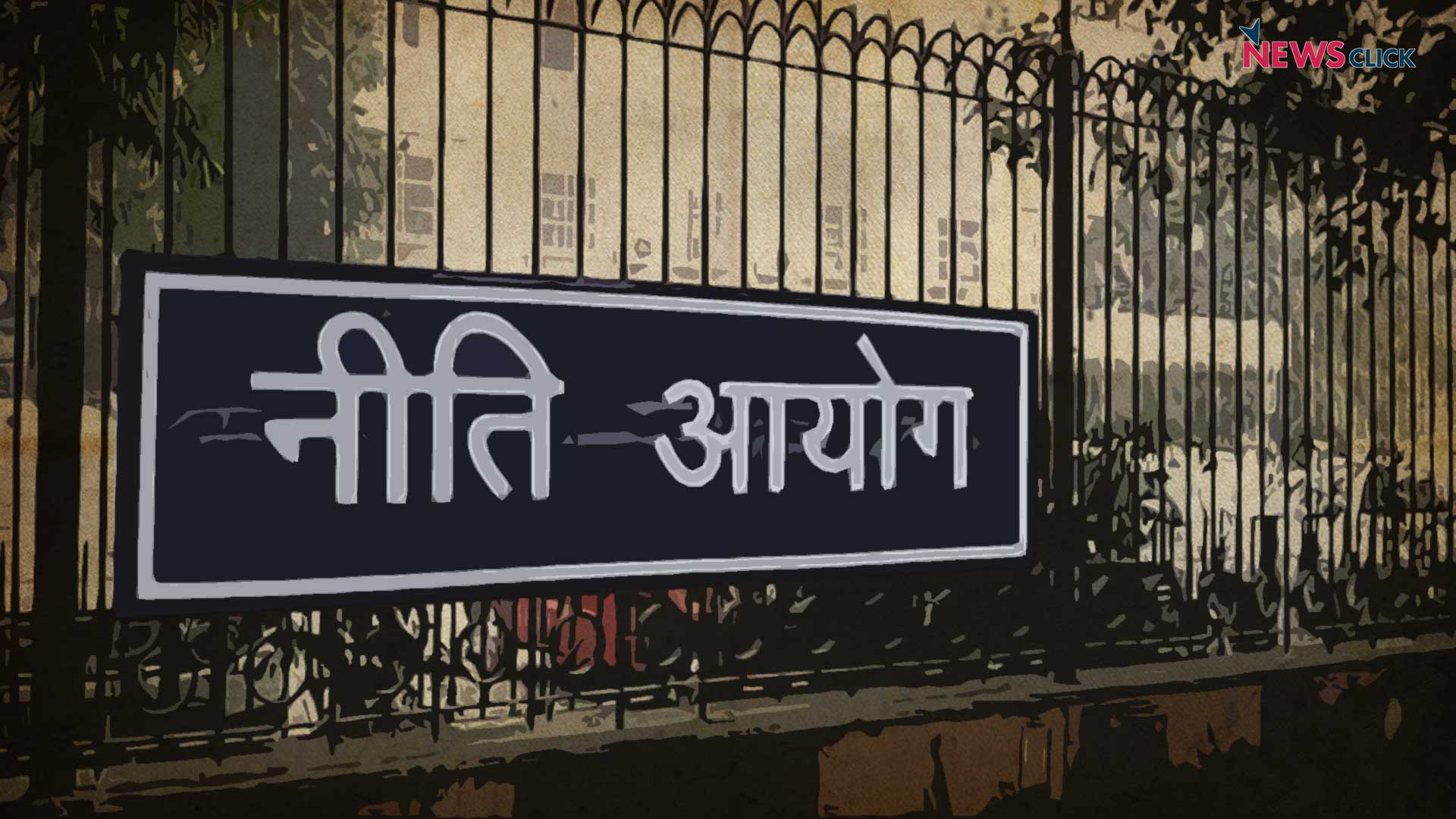 NITI Aayog reconstituted