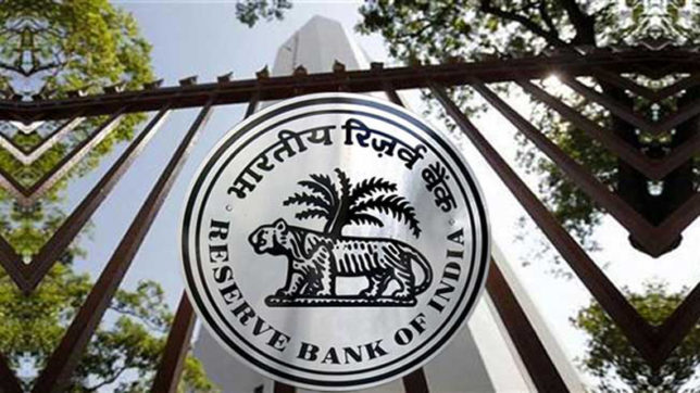 RBI alters large exposures framework for banks to cut concentration of risk