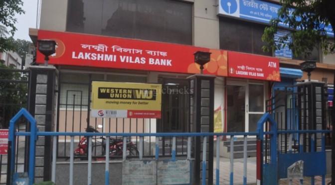 Indiabulls Housing Finance-Lakshmi Vilas Bank merger gets CCI nod