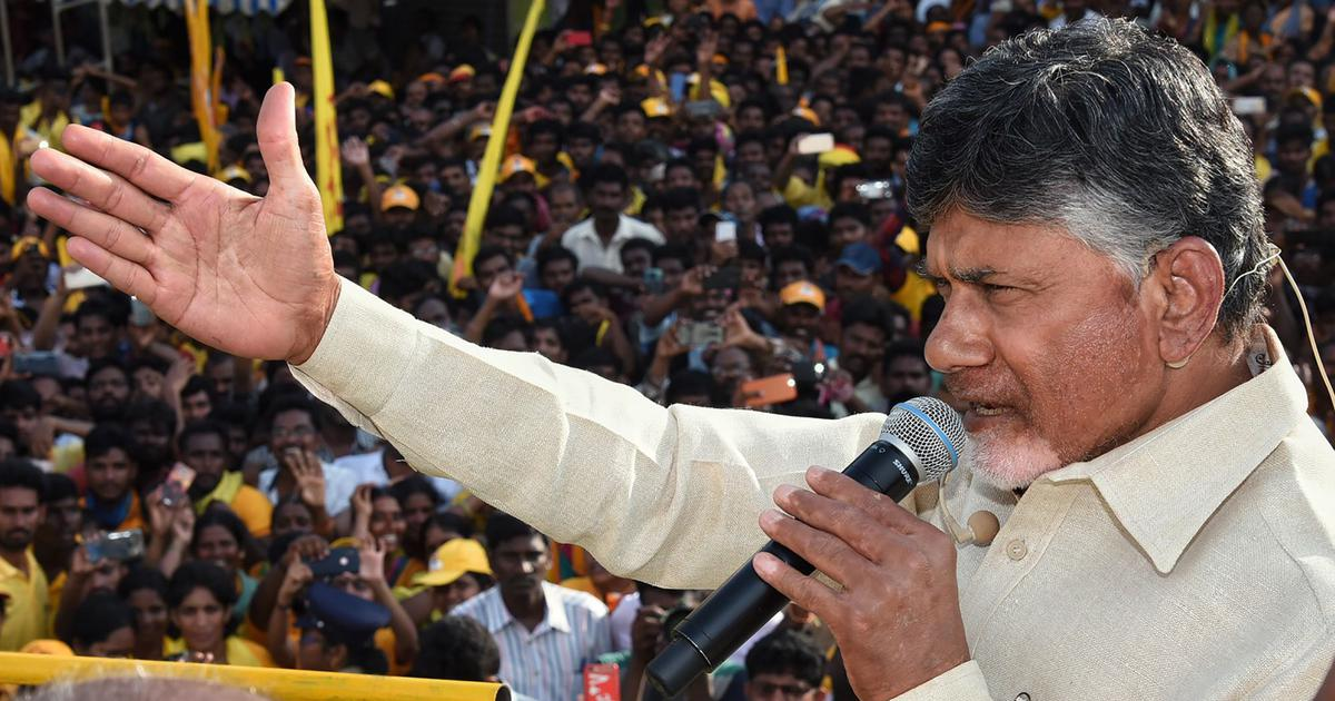 Review of power pacts by Andhra Pradesh to hit state's prospects to woo investments: Chandrababu Naidu