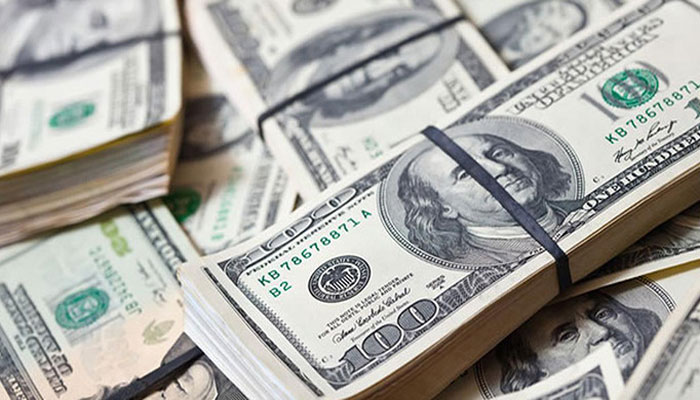 Forex reserves by $697 million due to fall in currency assets