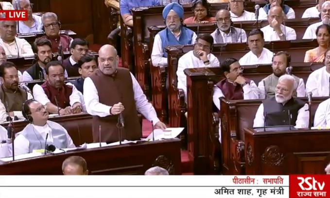 Rajya Sabha approves resolution on Jammu and Kashmir
