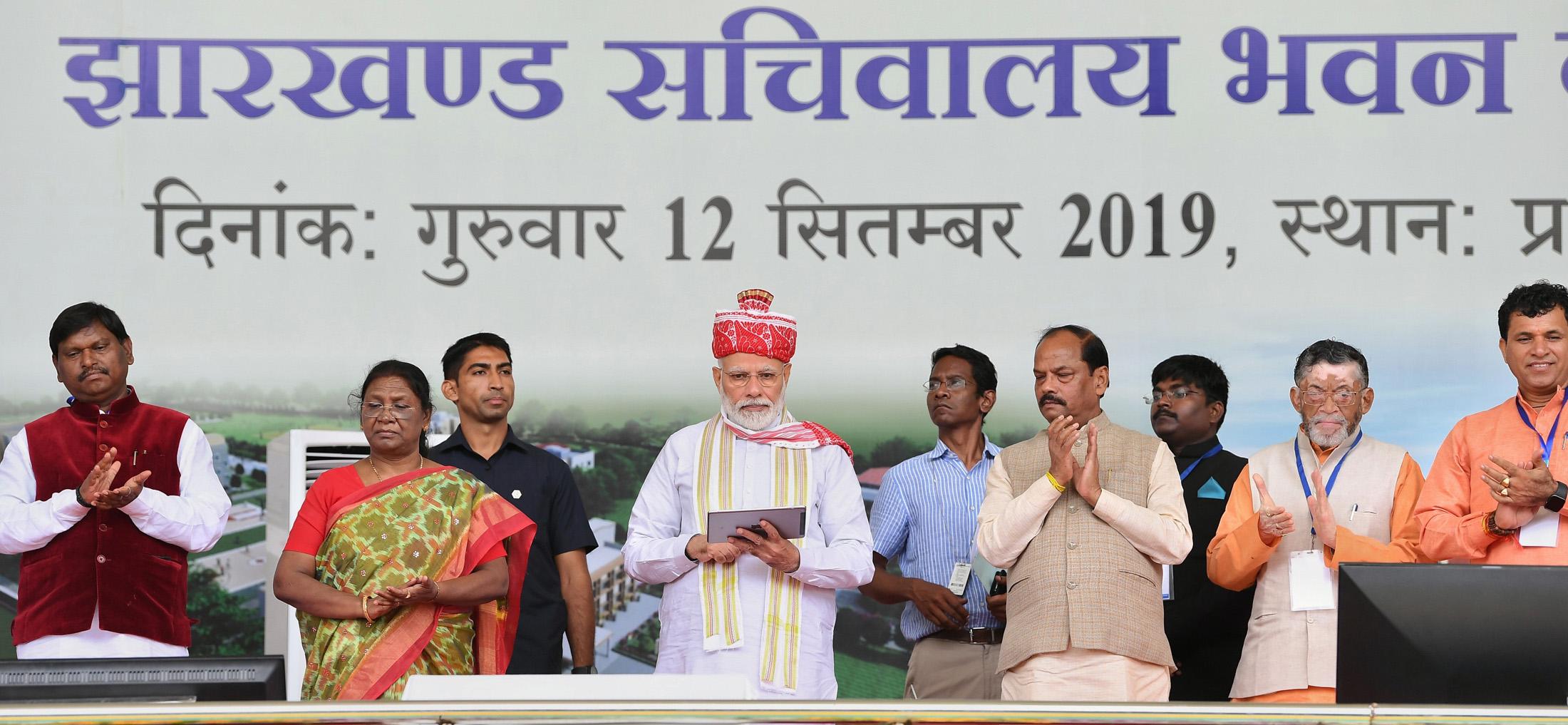 Narendra Modi launches pension schemes, inaugurates Jharkhand's Vidhan Sabha building