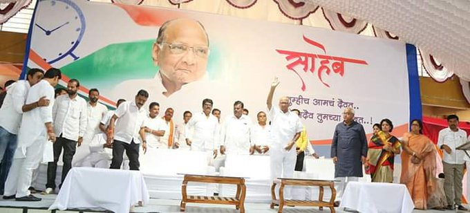 NCP releases first list of candidates for Maharashtra Assembly polls