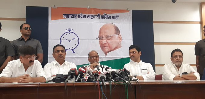 """Won't bow down before Delhi """"throne"""": Sharad Pawar on Enforcement Directorate action"""