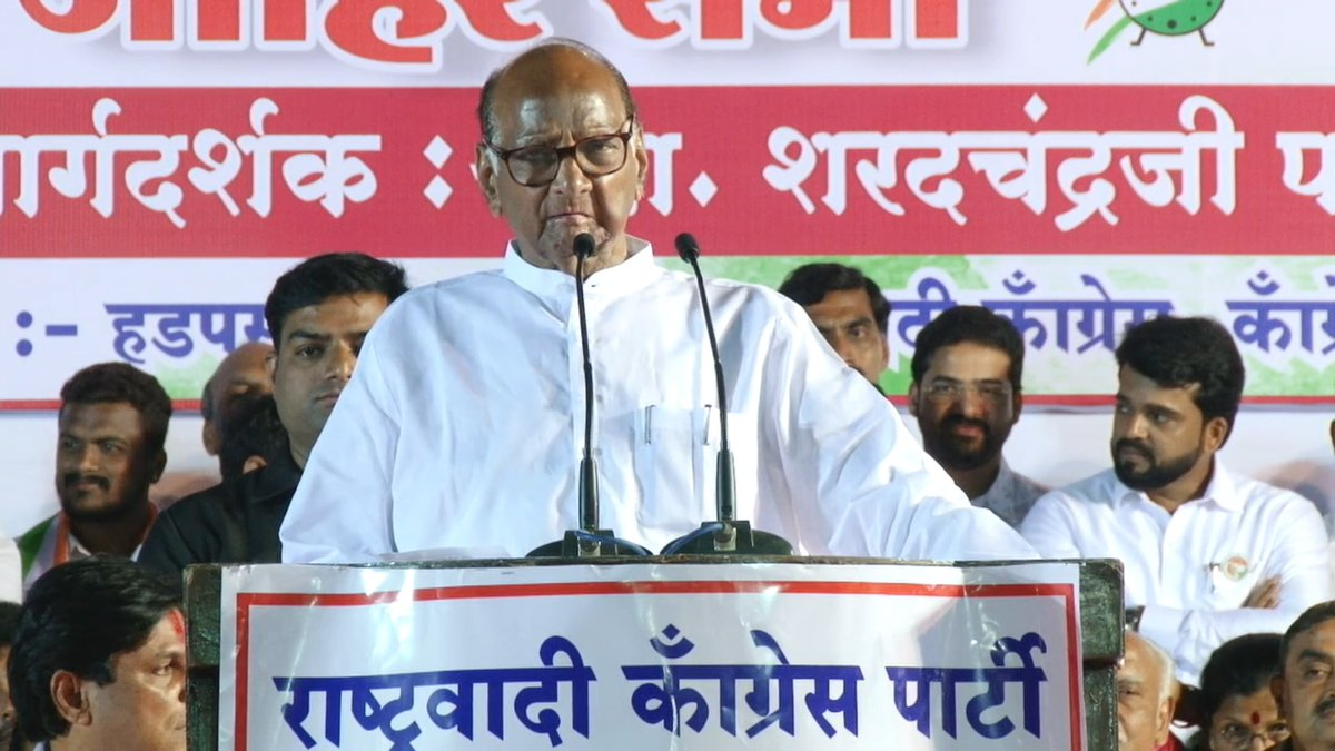 Article 370 BJP's answer to all issues, questions: Sharad Pawar