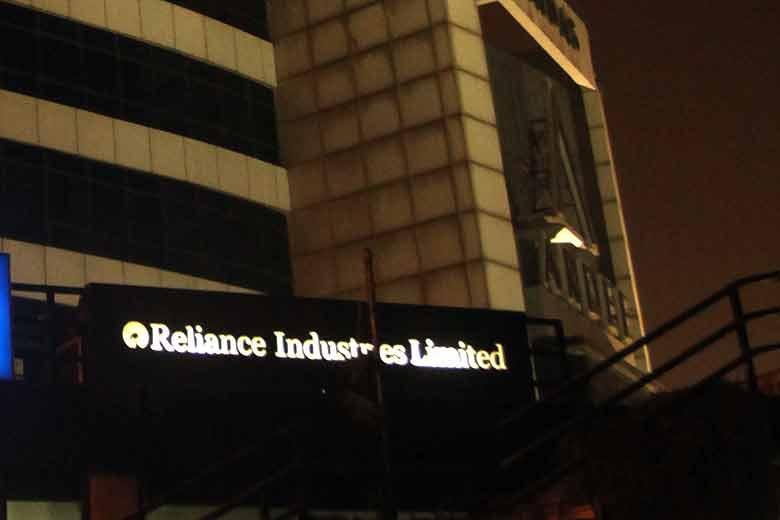 Reliance Industries to pump Rs 1.08 lakh crore in new digital services subsidiary