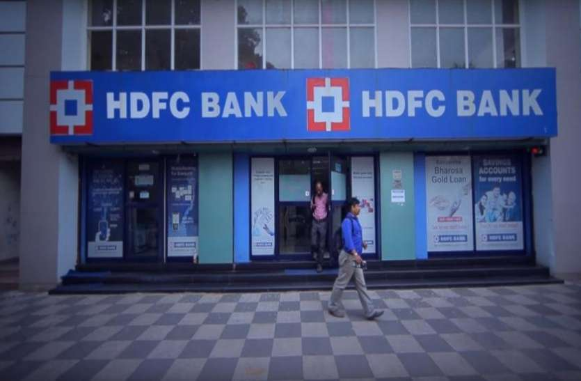HDFC Bank's Q4 consolidated net profit rises 15.4% to Rs 7,280 crore