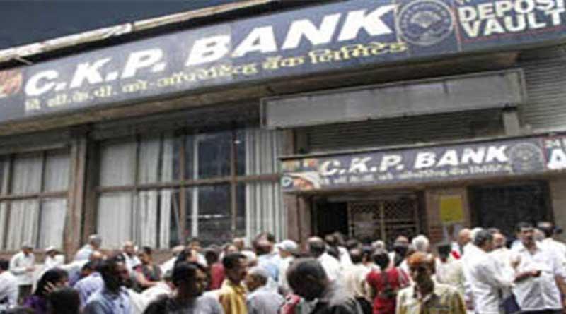 RBI cancels licence of Mumbai-based bank