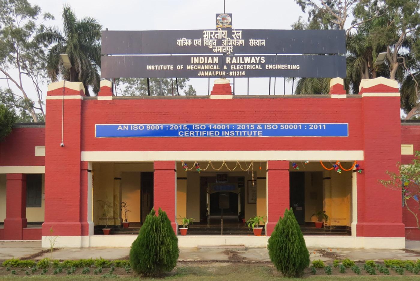 No plans to shift IRIMEE from Jamalpur