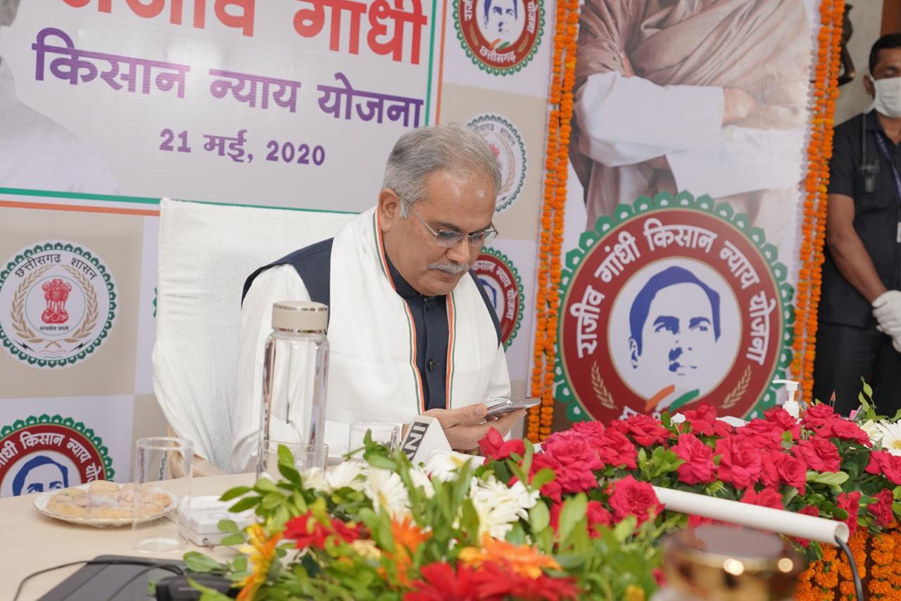 Sonia Gandhi launches Nyay scheme in Chhattisgarh, says farmers will become self-reliant