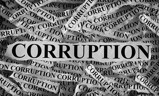 Decide corruption cases in time involving retiring bank, government officials: CVC
