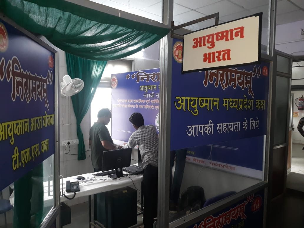 Supreme Court asks if private hospitals ready to charge COVID-19 patients at Ayushman Bharat rate