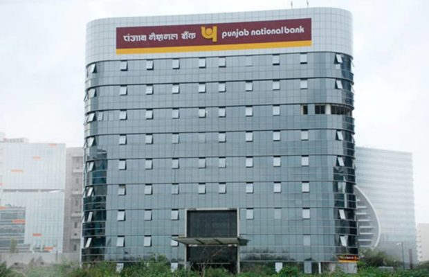 PNB buys 3 Audi cars for top management amid COVID-19 induced downturn