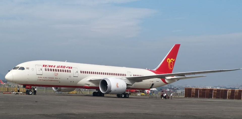 Air India LWP scheme: Cost-cutting has to be done