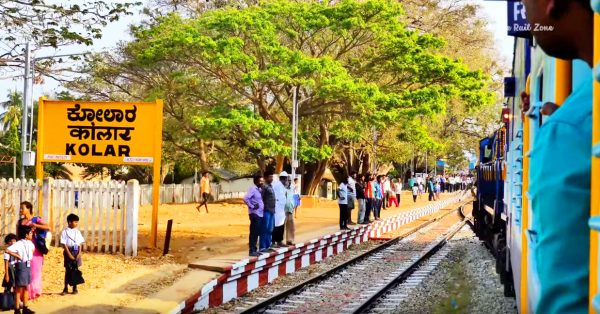 Karnataka to set up 3,200-acre industrial park in Kolar
