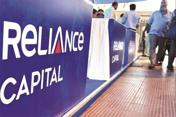 Delhi High Court orders Bank of Baroda led consortium to halt declaring Reliance Home Finance as fraud account