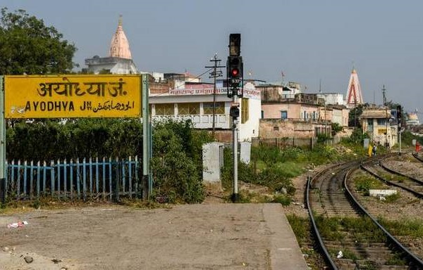Property rates soar in Ayodhya after Ram temple 'bhoomi pujan'