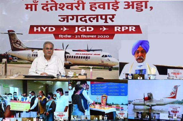 Mineral-rich backward Bastar gets flight service