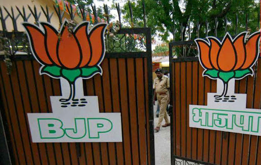 BJP ready to contest on all seats in Punjab: Former minister