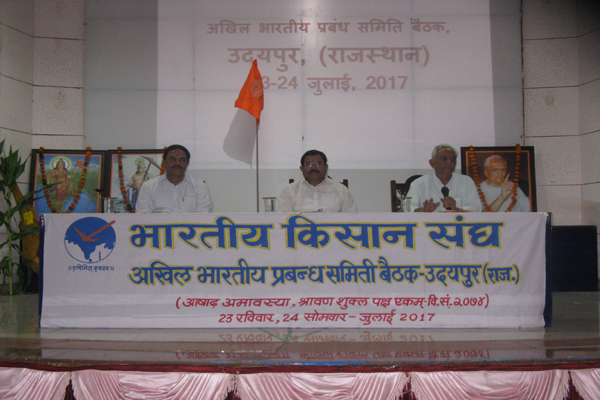 Bureaucrats ignored 15,000 suggestions says farmers' body affiliated to RSS