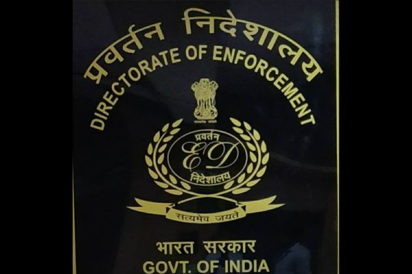 ED attaches assets valued at Rs 91.8 crore in Syndicate Bank fraud case